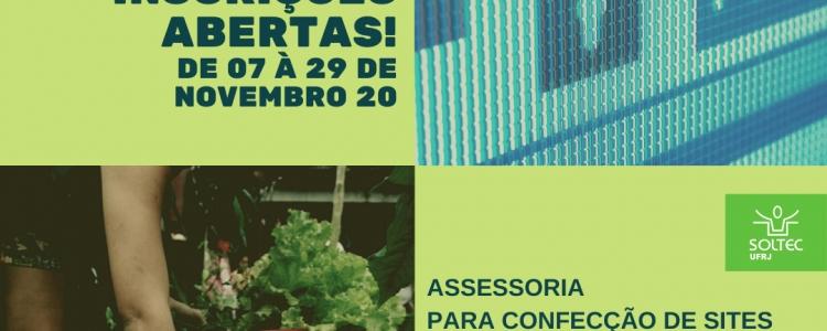 RESULTADO FINAL: Chamada pública para sites de cestas agroecológicas